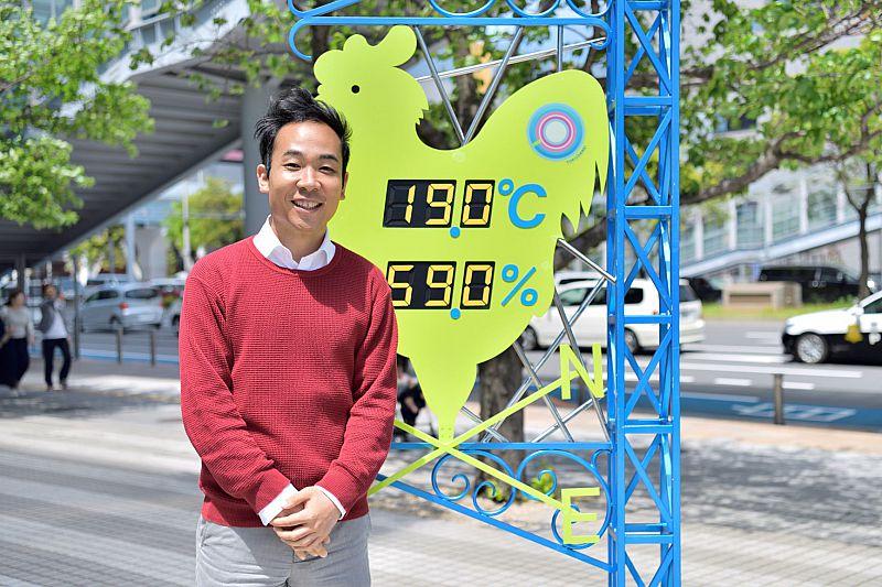予報 福島 市 天気